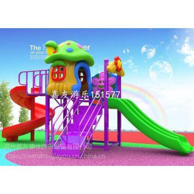 儿童滑梯玩具厂家-工程塑料滑梯-嘉友滑梯
