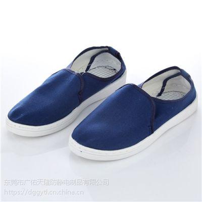 东莞防静电鞋定制厂家浅述防静电中巾鞋的性质