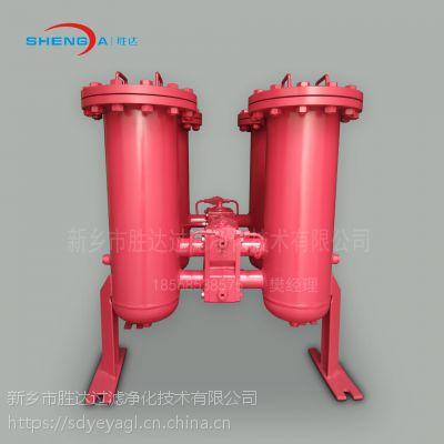 胜达过滤供应SDRFLD1300型液压机械高效精密双筒管路过滤器