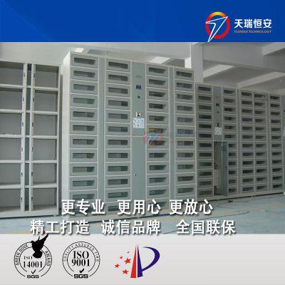 天瑞恒安 TRH-BH-104超市存包柜、手机柜
