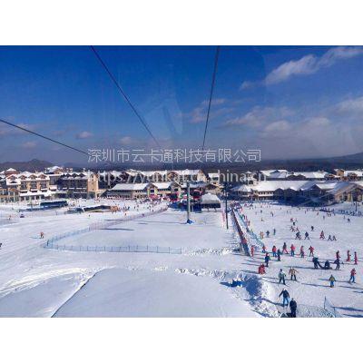 供应云卡通室内外滑冰、滑雪场计时收费管理系统