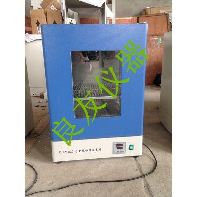 供应金坛良友GNP9022-3电热恒温培养箱 数显电热恒温培养箱 恒温箱