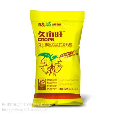 葱姜蒜专用杀地下害虫药肥--久亩旺