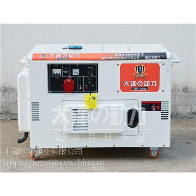 车载式15kw静音柴油发电机