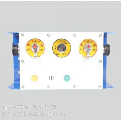 KTC181-5矿用本安型启停闭锁扩音电话-本安型扩音电话价格