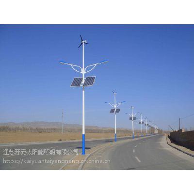 三明6米30W锂电池太阳能路灯一套多少钱
