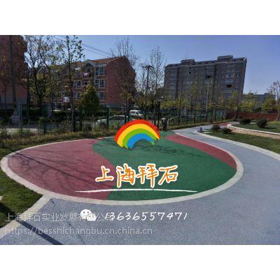 上海拜石透水混凝土供应优质添加剂