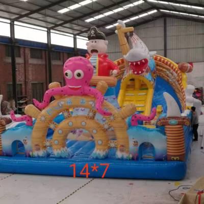 新款儿童充气城堡滑滑梯 户外蹦蹦床幼儿园淘气堡 大型游乐园设备