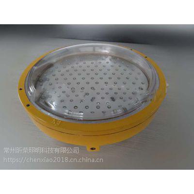 CCD96防爆环型灯 BLED9115LED吸顶灯 免维护节能照明灯10/15W