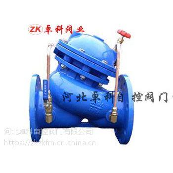 供应深井泵自控阀、增压泵自控阀、节水型浮球阀 水力控制阀JD745XDN80深井泵自控阀增压