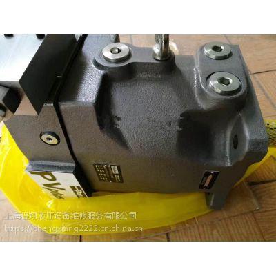 维修厂家专业维修及供应派克PV016L1D8T1V