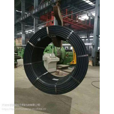 12.7预应力钢绞线,混凝土用,矿用钢绞线厂家直销