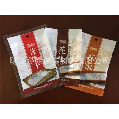 供应洛阳市调味品袋/镀铝包装袋/彩印包装/金霖包装制品