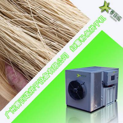 赛百诺红薯粉烘干机 节能环保、安全卫生