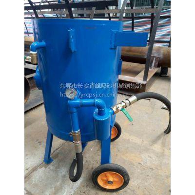 供应 挖掘机除锈翻新专用开放式喷砂机 和贵喷砂除机械