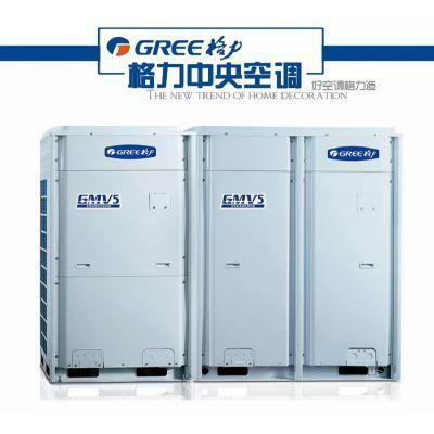 北京格力商用直流变频中央空调