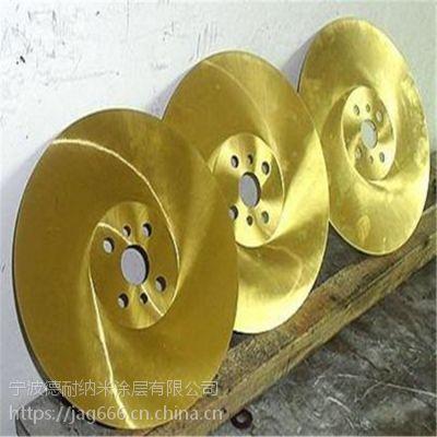 宁波台州模具刀具钻头镀钛加工