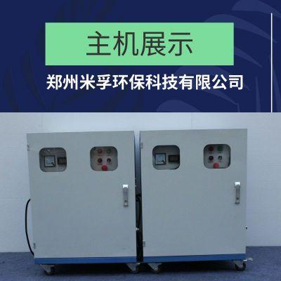 肉制品厂排酸车间喷雾加湿设备加湿器马上定购