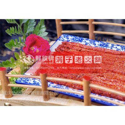 经营一家重庆火锅加盟连锁店应该从哪些方面入手?