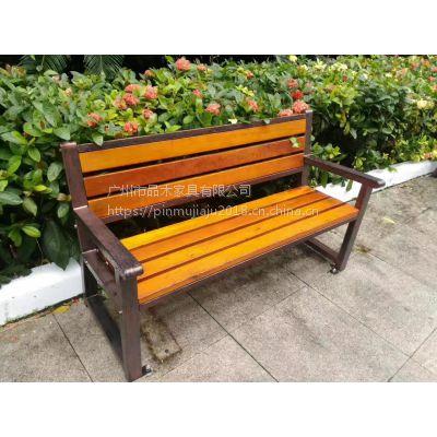 工厂供应户外实木公园椅 铸铝塑木休闲椅 沙滩椅 铸铝坐凳