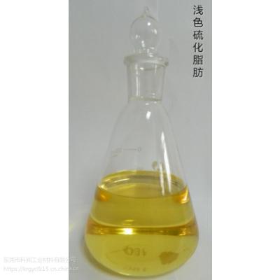 厂家供应科润浅色硫化脂肪系列KR-5910/15/17/18/26