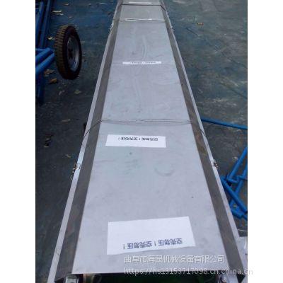 海晟厂家定做多用途皮带输送机 节省人力物力的皮带机 重型码头装砂机
