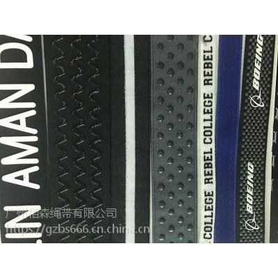 各类滴胶织带、丝印织带、适用于服饰箱包加工等,pp