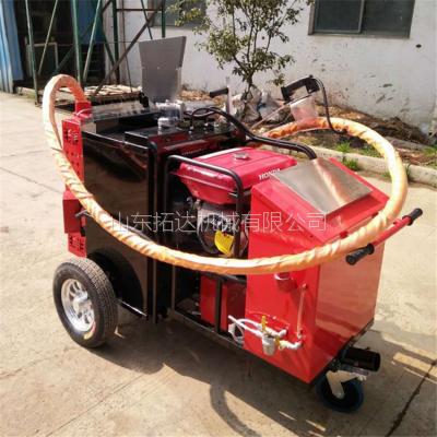 拓达100L沥青路面灌缝机 智能加热灌缝机现货