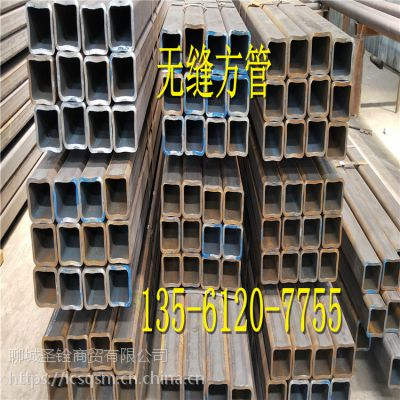 厂家直销 Q234B方矩管 焊接方管 合金方矩管