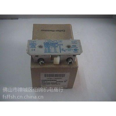 供应:日`TOKUDEN DENSO CO LTD`电机 0.4KW 1/2HP