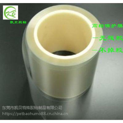高温保护膜 选凯贝高温保护膜 深圳厂价直销13538550453