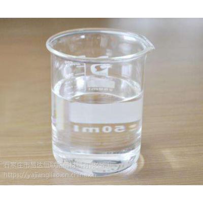 重庆易达恒联聚羧酸高性能减水剂