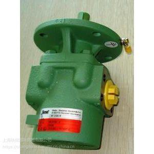 新品现货供应STEIMEL齿轮泵