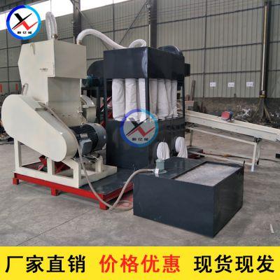 新亿能环保型铜米机 干选铜米机 电线粉碎机 废旧电线回收设备