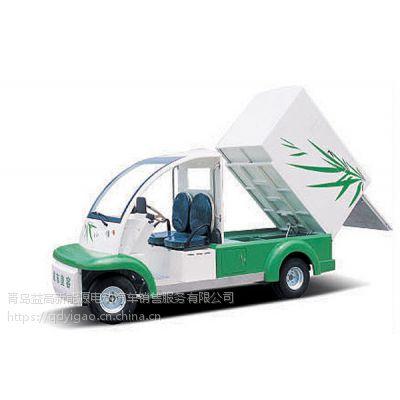 绿色环保电动环卫车