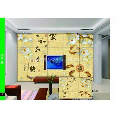 个性背景墙『无缝壁画厂家直销|高清壁纸壁画厂家』鸟语花香
