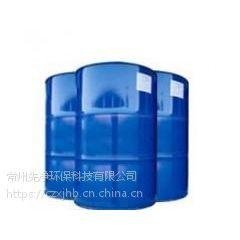 专业生产氯乙酸甲酯 畅销全国