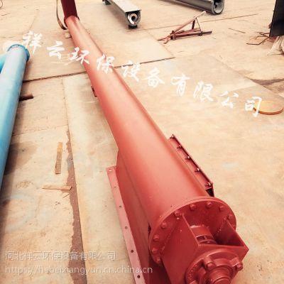 河北沧州祥云环保设备有限公司厂家专业生产螺旋输送机