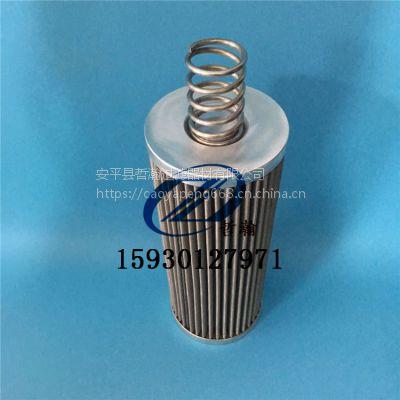 油除杂质不锈钢折叠滤芯 天然气管道过滤芯5微米精滤 过滤器滤芯