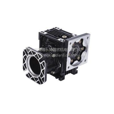 永坤减速机配4极电机,NMRV30运行平稳、噪音小、经久耐用