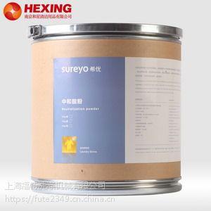 氯漂粉溶于水后释放出氧化力很强的色素基团从而使色渍消失。