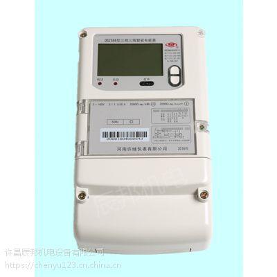 原厂供应许继三相四线电能表DSSD566