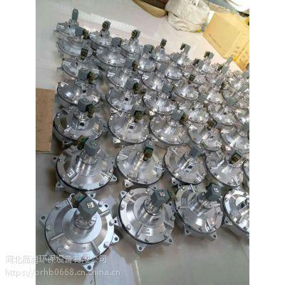 河北品润厂家制作各种型号电磁脉冲阀大量现货供应
