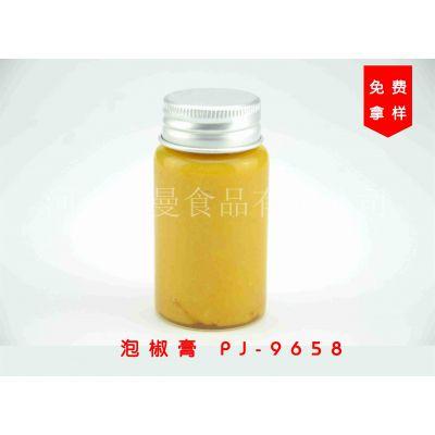 河南香曼 厂家直销 咸味香精香料 食品级香精 泡椒膏 PJ-9658