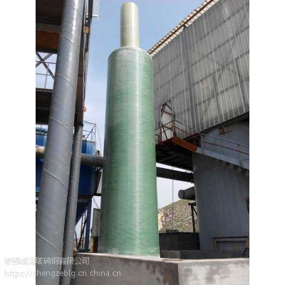 除尘器 酸雾净化塔 沼气脱硫塔 烟气脱硫塔 玻璃钢锅炉除尘器 脱硫脱销设备