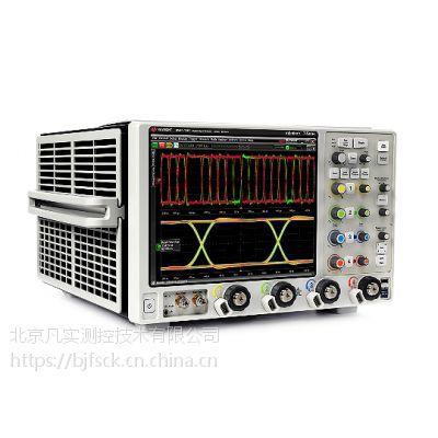 是德科技DSAV134A Infiniium V系列示波器13 GHz4 个模拟通道