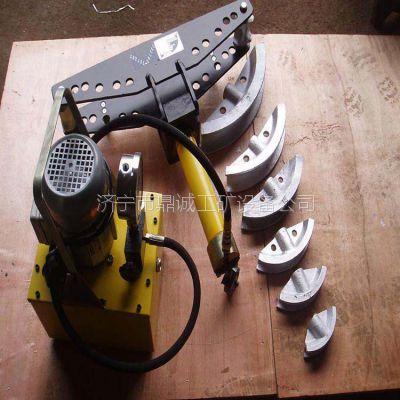秒杀价! 手动液压弯管机 2寸电动液压弯管机鼎诚