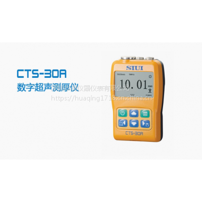 CTS-30A