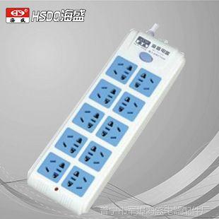 海盛088 多功能桌面插座 高品质安全耐用 多位插孔插座