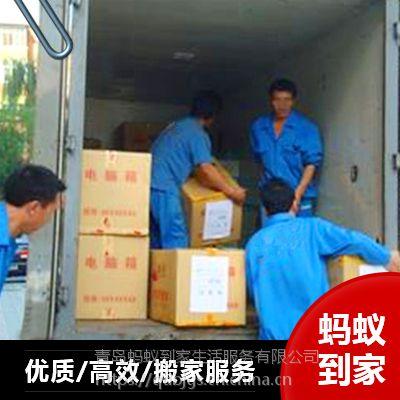 即墨搬家专业服务 国内长途搬家 提供拆卸 热线电话0532-83653077